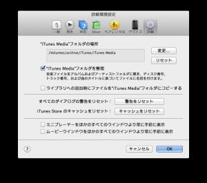 スクリーンショット 2013-03-20 14.19.29