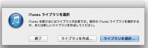 スクリーンショット 2013-03-20 13.49.13